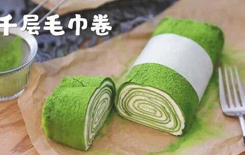 【蘑菇娘娘🍄美拍】【千层毛巾卷】毛巾卷可以说是最...