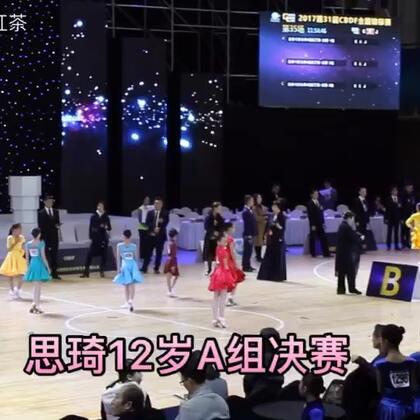 思琦12岁A组决赛伦巴舞(背号555红色裙子)#2017第31届CBDF全国锦标赛##舞蹈##拉丁舞#