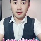 跟鹏飞学英语Day 7 I am single 我单身。Are you single ?你单身吗?转发,评论,点赞是鹏飞老师继续给大家呈现好作品的动力,记得转发喔。😄