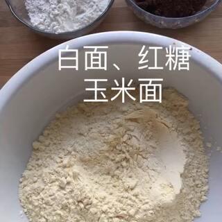 晋城特色:红糖煮疙瘩(上)😂点成60秒了,没能够录完#美食##家庭自制美食##地方美食#