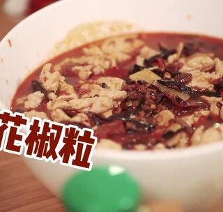 家常版水煮肉片,做起来没那么难。#美食##我要上热门##美食制作日记#