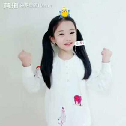 今天是韩国高考的日子~本来是上周考试,但是由于地震,考试延期一周。视频是昨天夏恩为高考生们录制的~韩国高考的哥哥姐姐们~夏恩为你们加油哦!Fighting! #罗夏恩#