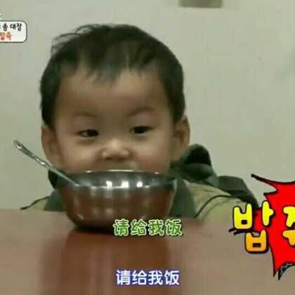 热乎乎的红豆粥汤圆来喽😂😂#宝宝##热门##吃秀#