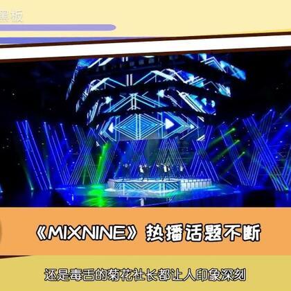 #我要上热门#终于要出道了!JYP狂赞,实力打脸网友,这位YG练习生要出道啦!#韩国练习生##mixnine#