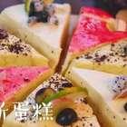 零失误的芒果慕斯蛋糕,你们想吃哪块呢?#美味感恩节##美食#