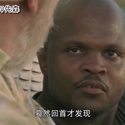 给《行尸走肉》配上重庆话之后是什么感觉,你们随意感受一下哈哈哈哈哈哈哈哈哈哈哈哈哈哈哈哈哈哈哈哈哈哈哈哈