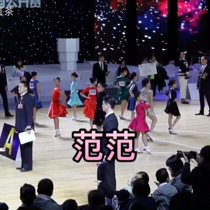 范范的跨年龄12岁组比赛视频#2017第31届CBDF全国锦标赛##拉丁舞##伦巴#