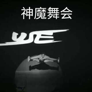♪7-years #舞蹈#编排USE甜心