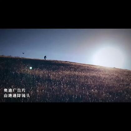 #运动##极限运动##广告拍摄#昨天在西藏为奥迪新广告拍的一个越野镜头,说实话那个山真的陡速度很快在加上高原反应,不过还是挺过来了@美拍小助手