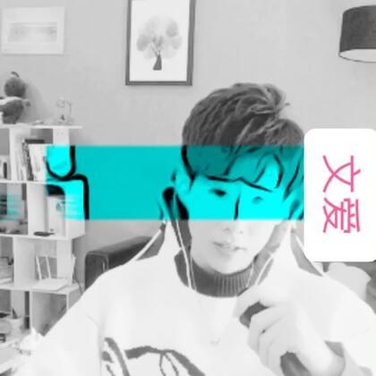 今天来到美拍一个月了,承蒙大家对小弟的抬爱,希望以后能够更好吧,加油!#U乐国际娱乐##王嘉尔喵舞#