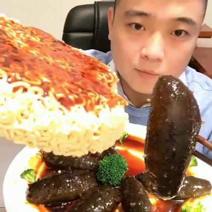#吃秀##美食##我要上热门#正经海参😊