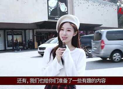 这一集美拍让我们继续探店,解锁韩国小众时尚单品和特色伴手礼,仔细观看视频还有惊喜福利!视频中喜欢VINCIS的精明买手,吸引她常来新罗打卡的原因是___?11/24-11/30在新罗美拍视频下方留言答题,小新将从答对的粉丝中,选出5名幸运儿,送出CLIO哑光金属10色眼影盘,赶快戳开视频找答案吧!