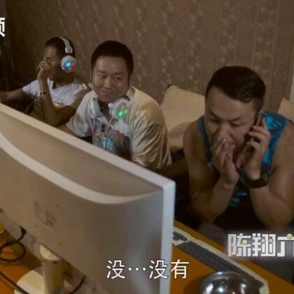 如今秒杀神对手,想念曾经猪队友!#陈翔六点半#今天在网吧玩游戏的我,突然想起了以前和一哥们的互坑时光…