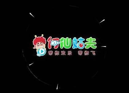 胡歌陈龙上演史上最甜版《当年情》,我胡竟难以自拔!#搞笑##一起上热门##胡歌#