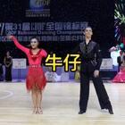 #舞蹈##拉丁舞#第31届CBDF高校对抗赛复旦大学代表👍