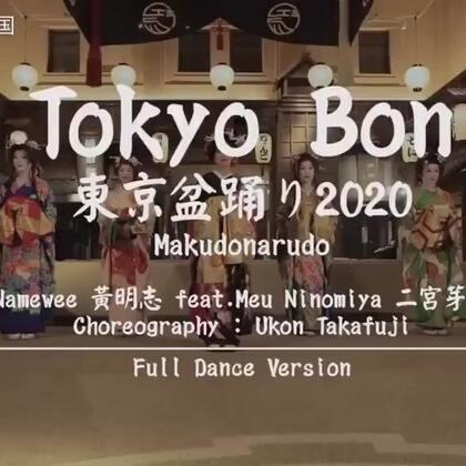 给我一首歌的时间,教会你地道的日式英语,被洗脑了!#音乐##洗脑神曲#