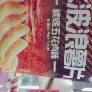 No.1#美食#