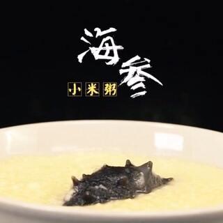 #美食##吃海鲜#少侠,看你器宇不凡,一定特别有营养!看视频的同时不要忘记参与活动拿帝王蟹噢!链接里有活动http://dwz.cn/6VLeEN