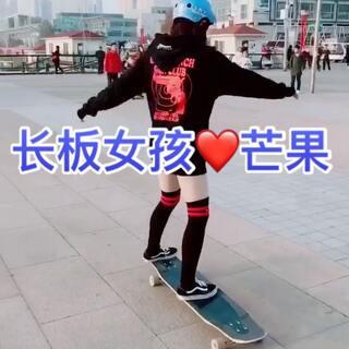 周六很迷㊙️ #运动##长板女孩##time to switch#