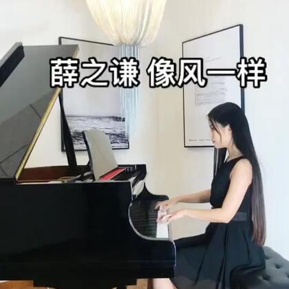 #音乐##薛之谦#❤留下你的爱心