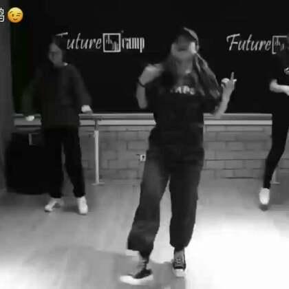 《老大》编舞:Jacee 欠爆发,欠练,从视频里找不足~#编舞#