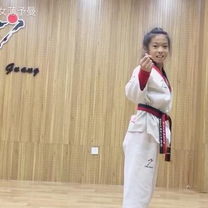薄予曼 曼周末训练6小时~收功……#跆拳道##少儿跆拳道##运动#