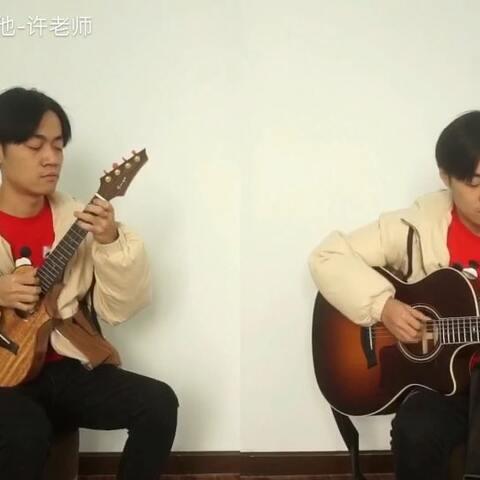小手拉大手 吉他和ukulele合奏 希望大家可以喜欢,也 尤米吉他 许老师图片