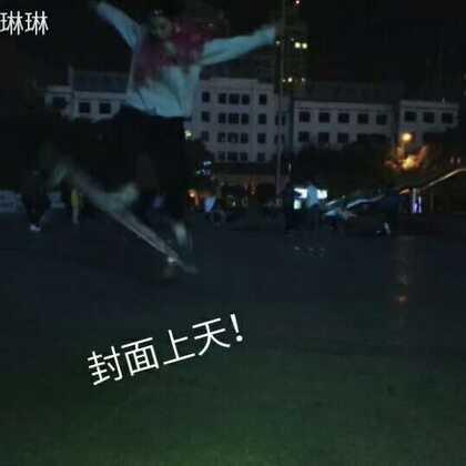 #运动##长板日常##长板女孩#@Litt1e乙 谢谢男神的教学!!!!!!!!!!