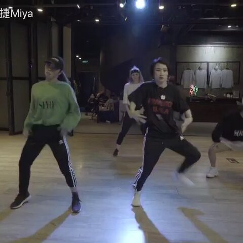 【TI_杨雅捷Miya美拍】#舞蹈#Dez大师课🙆