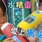 讓人愛上喝水的水精靈 #寶寶##開箱#