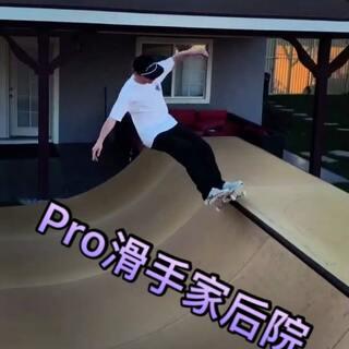 #滑板日常#