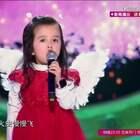#音乐##未来偶像#4岁中法混血#杨雅涵EVA#小奶音唱《萤火虫》萌化全场😊