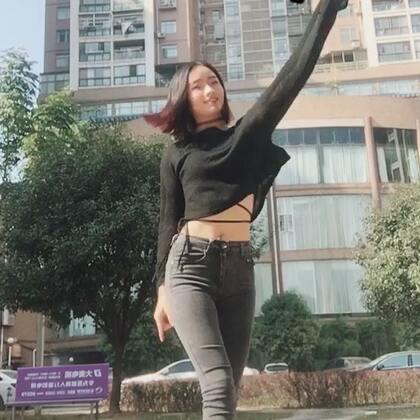 #3ar#回到武汉了 今天大晴天 超适合录外景的 我慢慢去扒几支舞 慢慢录 真爱粉赶紧赞转评啦 😘😘😘#十万支创意舞##精选#@美拍小助手
