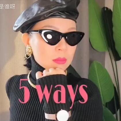 5个技巧让高领衫变时髦!抽一位送YSL新款唇釉https://m.weibo.cn/6004959109/4178817800792629 #穿秀# #穿秀@我要上热门#