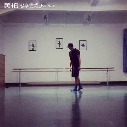 #现代舞即兴#何时?