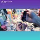 🍉#美妆护肤##护肤#几乎人手一瓶的兰蔻小安瓶