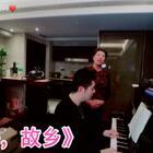 #唱歌#和儿子一起唱《大海,故乡》喜欢沈阿姨的记得关注我💓#我要上热门#