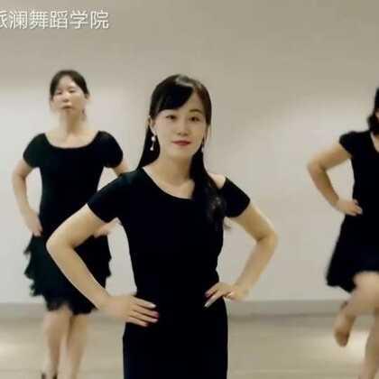 #舞蹈#拉丁舞##Attention#欢快的舞步,拉丁舞本身就给人一种自信美😍零基础学员的精彩演绎,给小姐姐们点赞👍👍👍#我要上热门#@美拍小助手@舞蹈频道官方账号