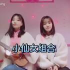#吉他弹唱##闺蜜一起把歌唱# 第一天 😆🤪