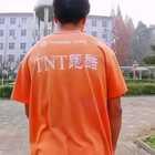 跑酷者:周兵 TNT学习1年后回来,技术大有长进!加油!👏👏#我要上热门@美拍小助手##跑酷训练##运动#