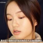 【秋季轻熟妆】第二部分#我要上热门##美妆#