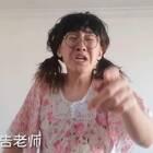 独生子女:一群行走在爱与痛边缘的孤独患者。爸爸妈妈,我知道你们心里只有我!#我要上热门##搞笑#