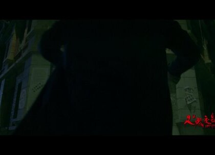 人鬼交易所2预告片一睹为快-先导版预告