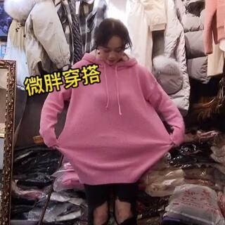 这两天大姨妈来了……😁😁😁来个合集 不要嫌弃哦……#穿秀##圣诞美力满格##显瘦穿搭#点赞的里面抓一个小美女送个瘦腿袜!🙈🙈🙈🙈