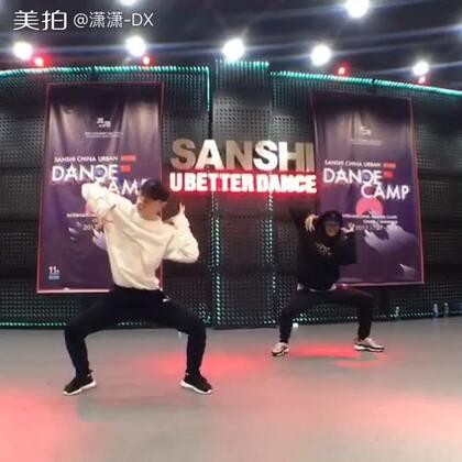 昨晚最后一节momoca的课存档,guys pick,我和另外一位super hot boy@toby苏州dancer 🔥🔥(2/2)#舞蹈##momoca#