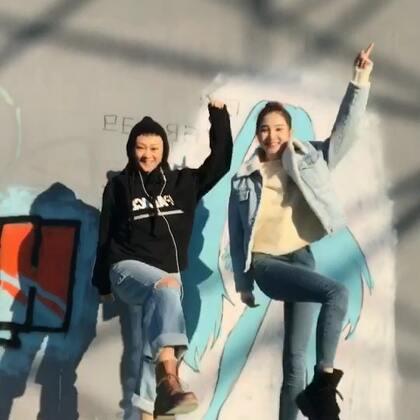 #3ar#哈哈 今天和@E.T杨宇彤 又去拍了个室外版😋