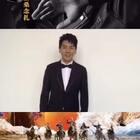 12月12日电影#金珠玛米#不见不散😎😎😎全国路演继续....西藏民族大学的同学们 明天见🙏🙏🙏