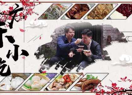 在上下九吃广州最地道的小吃,这个feel倍儿爽~有没有看到流口水呢?(下)双皮奶,艇仔粥,萝卜牛杂叉烧包,虎皮风爪,拌糖马蹄糕,姜撞奶......#我要上热门##八爪实验室#美食##