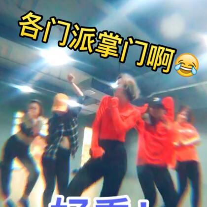 💕💕💕最火俄舞@美拍小助手 跳得好开心 #3ar#@小熙麻麻✨ #十万支创意舞##精选#😘