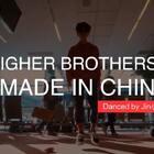 在布宜诺斯艾利斯机场跳一首Made in China打卡 #舞蹈##美拍原创街舞大赛#@舞蹈频道官方账号